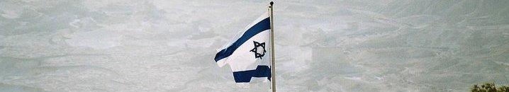 Botschaft des Staates Israel in Berlin header image 1