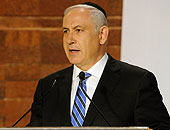 Netanyahu bei seiner Rede in Yad Vashem