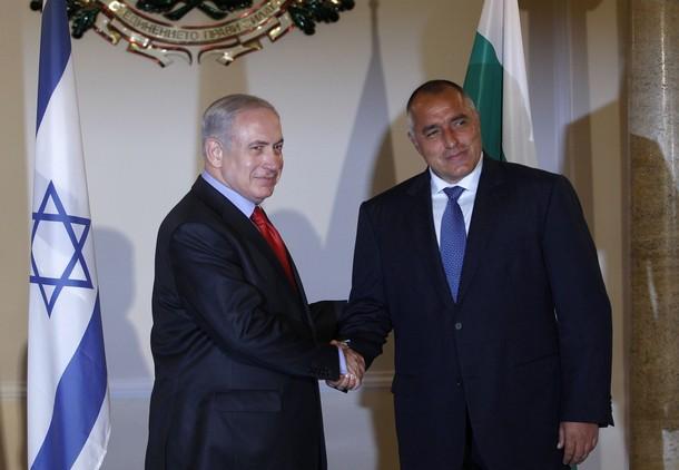 Binyamin Netanyahu mit dem bulgarischen Ministerpräsidenten Boyko Borisov