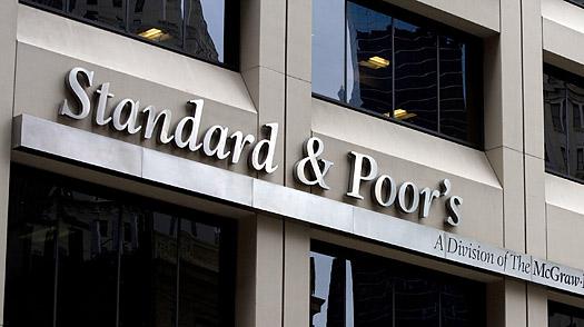 Bildquelle: uhupardo.wordpress.com - Belohnung: Standard & Poor's stuft Spanien herab auf kurz vor Ramsch-Status