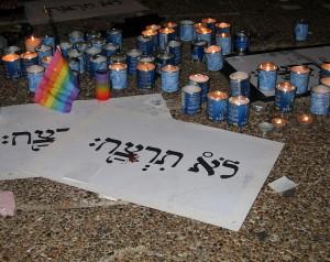 Gedenken am ersten Jahrestag des Mordes (Foto: Talmoryair)