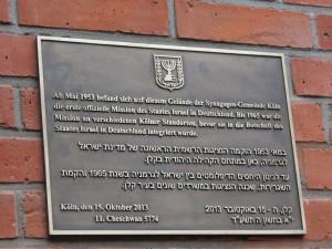 Gedenkplakette (Foto: Botschaft)