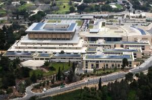 """Simulation der """"grünen"""" Knesset (Foto: Büro des Sprechers der Knesset)"""