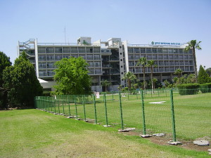 Soroka-Krankenhaus (Foto: Avishai Teicher)