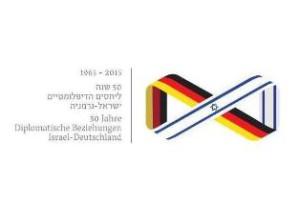 50years_Logo3x4