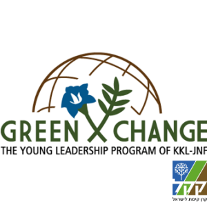 greenxchange