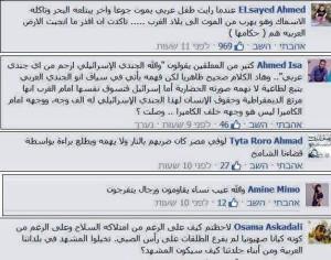 Kommentare zum Foto auf der Facebookseite von Al Jazeera