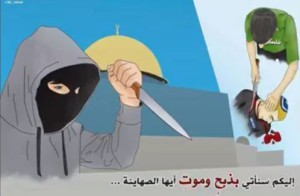 Palästinensische Propaganda in den sozialen Medien