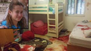 Kinderzimmer von Hallel Yaffe Ariel